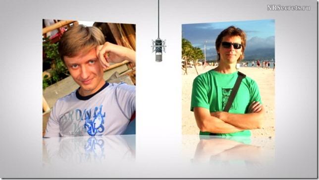 Разговор о социальных сетях: Артем Мельник и Дмитрий Смакотин